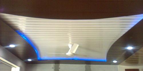 PVC Ceiling Malaysia | Light Ceiling Cladding For Bathroom